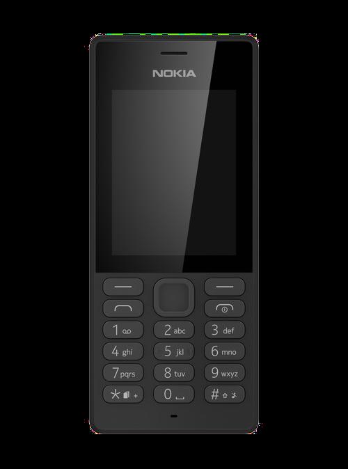 Nokia 150 DS Black Dual Sim