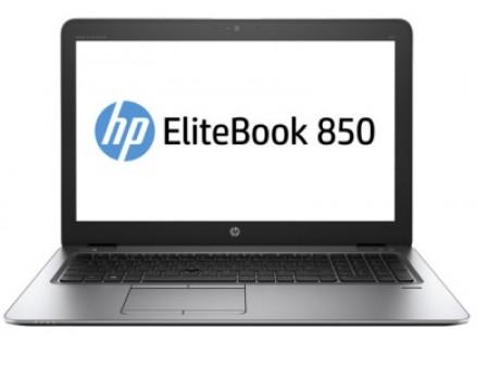HP EliteBook 850 G4 (X4B29AV) 15.6 FHD Touch Intel Core i7-7500U 16GB 512GB SSD Intel HD Win 10 Pro